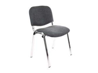 Grey conference chair